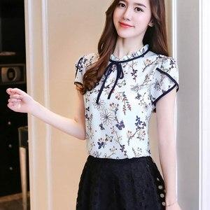 Women Summer Tops Chiffon Blouses Ladies Floral Print Feminine Blouse Short Sleeve Blusas Plus Size 3XL Tops