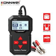 KONNWEI KW210 автоматический умный 12В автомобильный тестер батареи автоматический анализатор батареи 100 до 2000CCA Cranking автомобильный тестер батареи