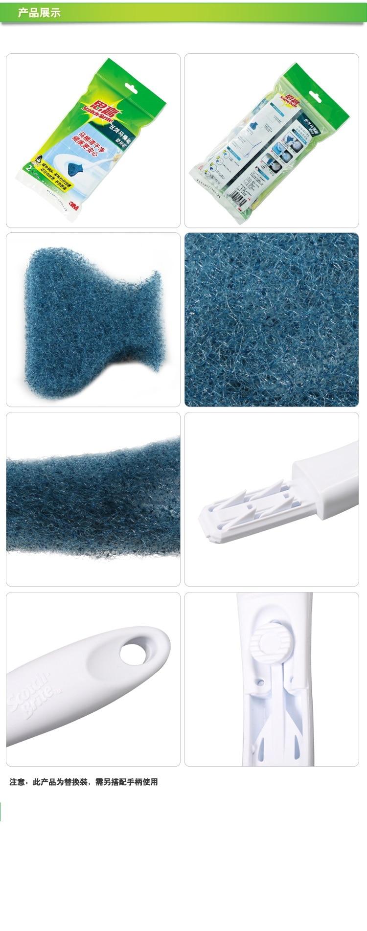 فرشاة مرحاض طويلة المفعول للاستعمال مرة واحدة