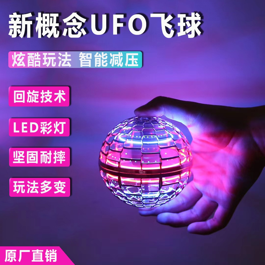 2021Flynova Pro new creative decompression flying ball swing induction toy fingertip flying top Christmas gift enlarge