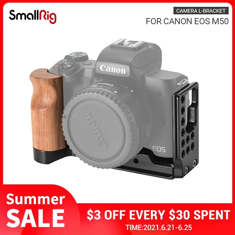 Фото - SmallRig M50 L Plate L-Bracket for Canon EOS M50 Camera With Wooden Handle Grip Arca Style Quick Plate  2387 refrigerator biryusa m50