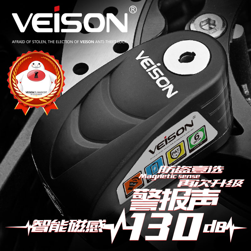 motorcycle waterproof alarm disc lock bike metal disc lock motocross warning security anti theft brake rotor alarma padlock VEISON Anti-Theft Motorcycle Disc Brake Lock Alarm Padlock Brake Disc Lock Bicycle Warning Safety Scooter Locks 130dB Waterproof