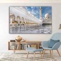 Islamique decoration de la maison peinture Architecture musulmane mur Art toile affiche et impressions pour salon chambre photos de mode