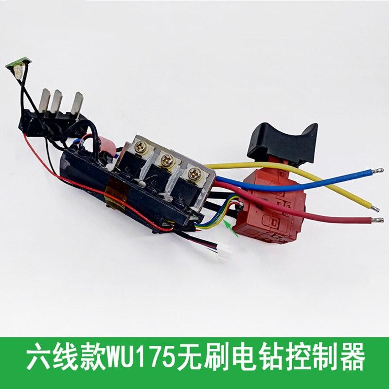 لوحة قيادة li-ion PCB لـ WORX Senseless ، مفتاح حصيلة ، بدون فرش ، WU278 ، wu902 ، WU175 ، وحدة تحكم ريدج ، drv91680