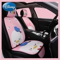 disney fashion four seasons universal cute cartoon minnie car seat simple and cool ice silk car interior decoration cushion