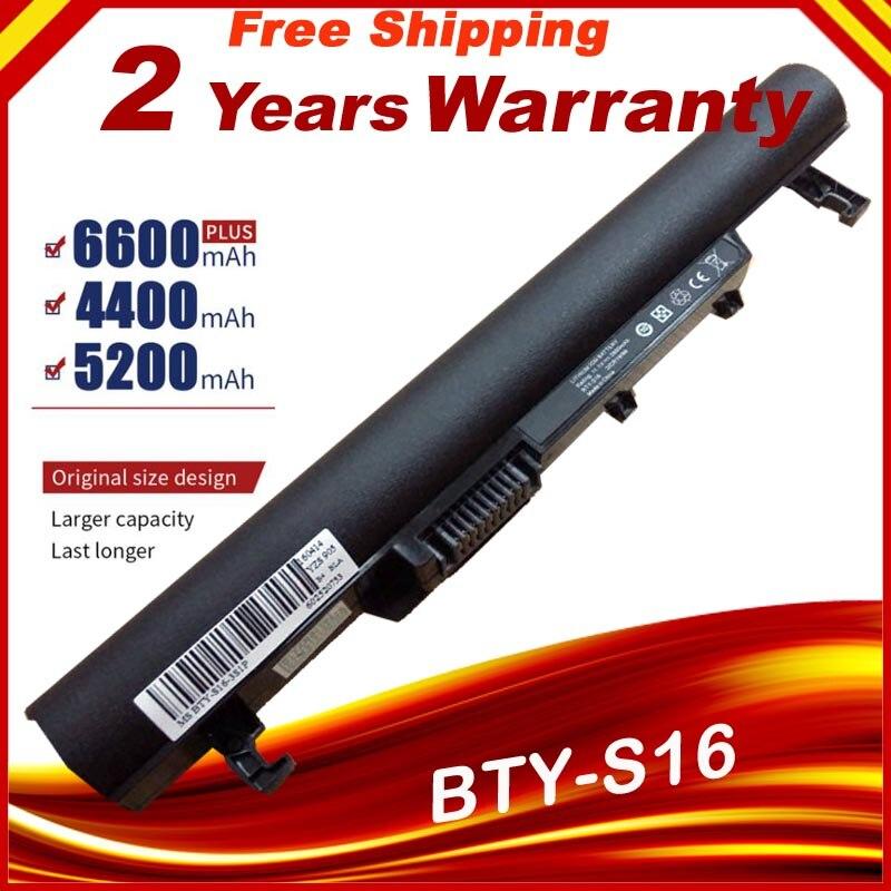 Nueva batería 925T2008F BTY-S16 BTY-S17 para ordenador portátil para MSI Wind U180 envío rápido