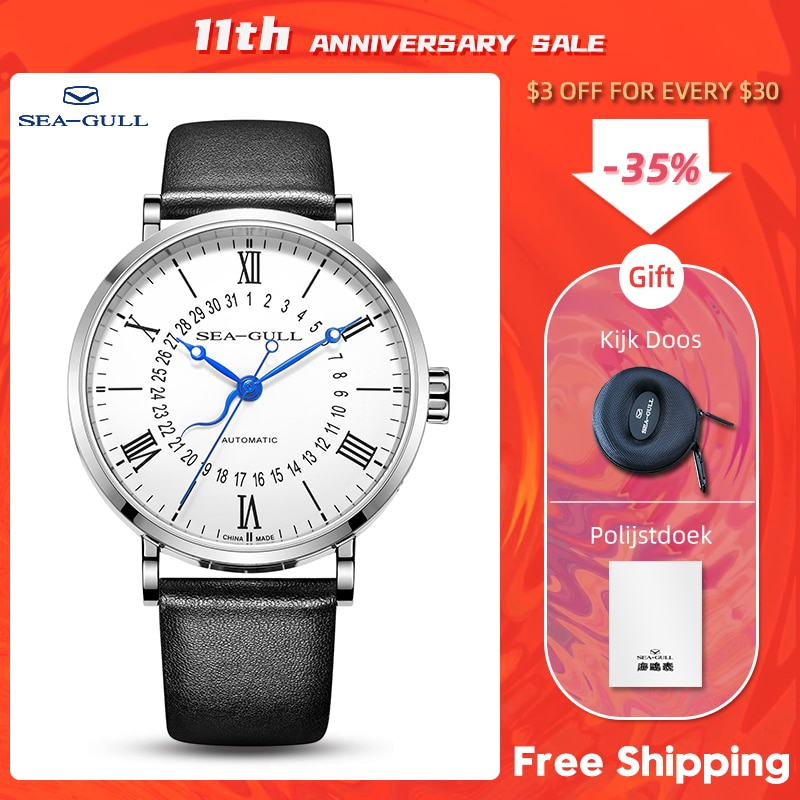 Seagull Watch Men's Belt Waterproof Simple Business Casual Automatic Mechanical Watch National Series-Homecoming 819.97.6053