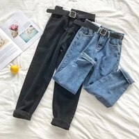 high waist jeans women solid harem pants loose casual plus size high street denim trousers pantalon femme with belt 2021