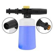 Пенная насадка для Karcher, пенораспылитель для шлангов моек высокого давления Karcher K2, K3, K4, K5, K6, K7, 750 мл