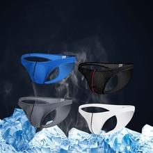 Men's Seamless Elastic Underwear Mesh Convex Breathable Bodycon Triangle Briefs Men's Ice Silk Breat