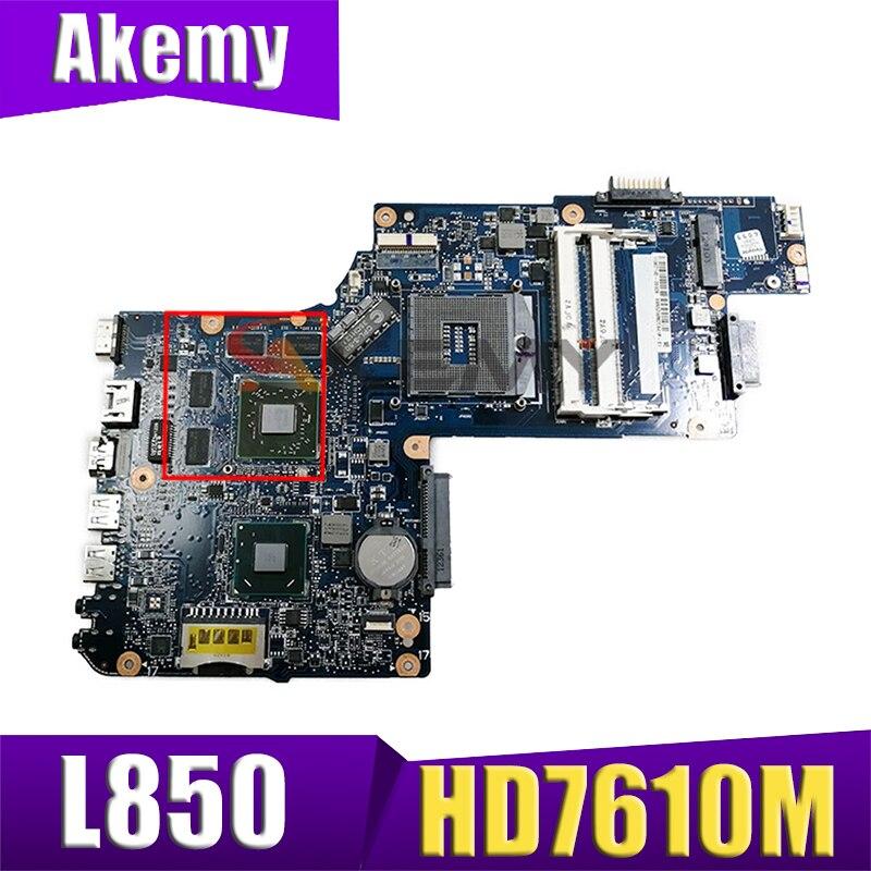 AKEMY العلامة التجارية الجديدة H000052630 اللوحة الأم لأجهزة الكمبيوتر المحمول توشيبا الأقمار الصناعية C850 L850 HM76 HD7600m HD7610M سلسلة DDR3 اللوحة الرئيسية