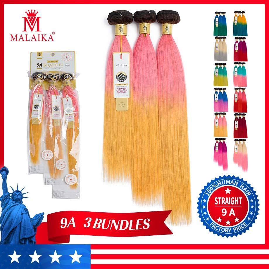 MALAIKA extensiones de pelo ondulado brasileño 100% pelo humano liso 16 18 20 pulgadas gradiente de color 3 paquetes de pelo