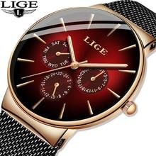 LIGE New Fashion Mens Watches Top Brand Luxury Quartz Watch Men Mesh Steel  Waterproof Ultra-thin Wr