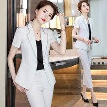 White Suit Set Female Spring/Summer 2021 New Style Korean-style Fashion Business Attire Temperament