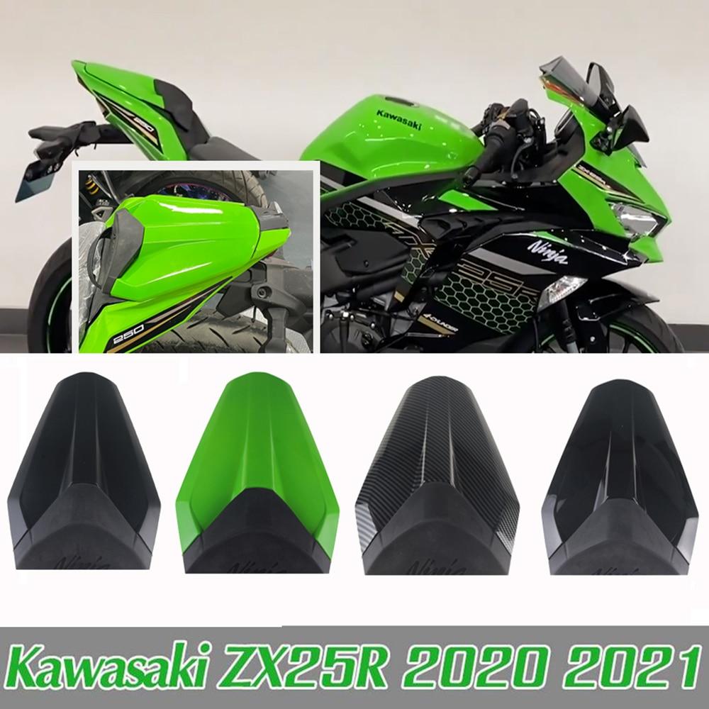 ZX25R دراجة نارية مقعد يغطي الخلفية بيلايون مقعد الحدبة الذيل هدية غطاء ل كاواساكي ZX-25R ZX 25R اكسسوارات 2020-2021