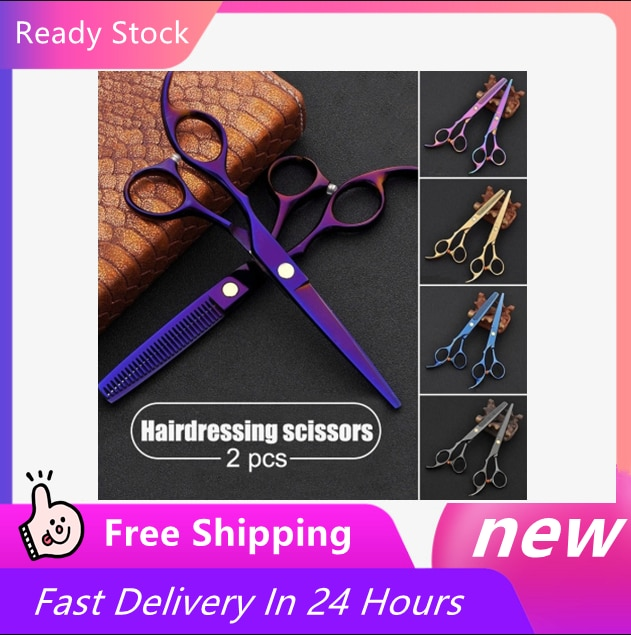 2 Pcs 5 Colors 6 Inch 440C Steel Hair Cutting Scissors and Thinning Shears Set for Barber Barbershop