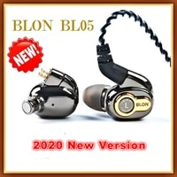 blon bl 05 2nd generation upgrade professional 10mm carbon nanotube diaphragm high dynamic hifi earphone with detachable cable
