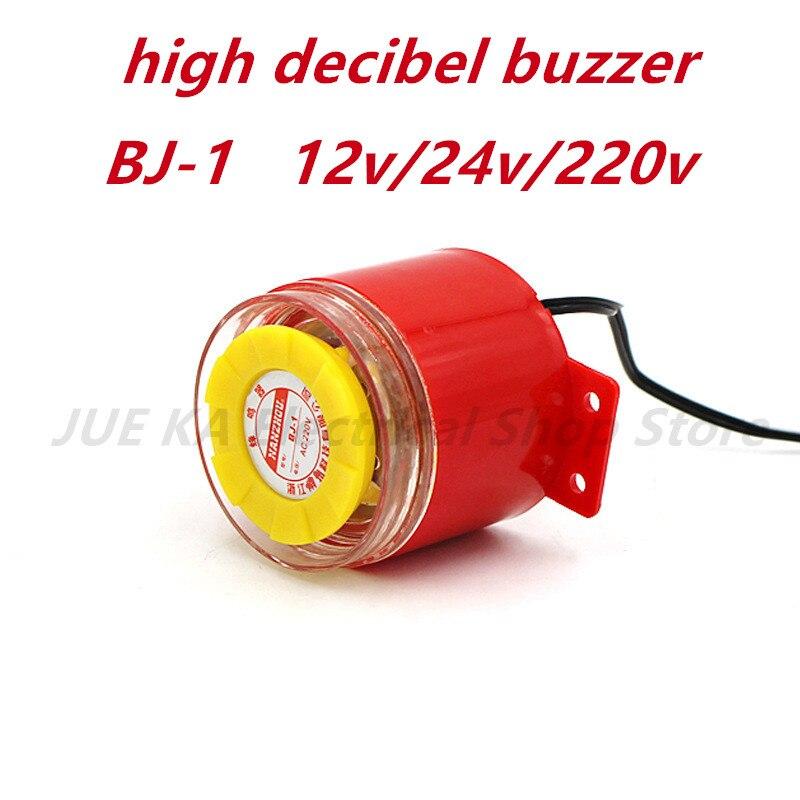 Mool bj-1 90 decibel 220 vac sirene alarme eletrônico som vibração ruído