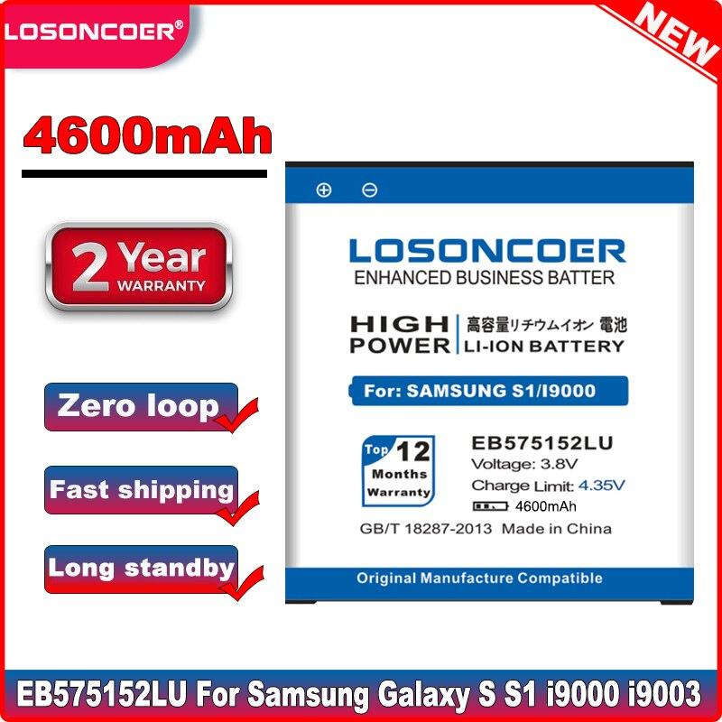 4600mAh EB575152LU para Samsung Galaxy S S1 i9000 batería i9003 i9001 i779 i589 i919 i919U i897 D710 T959 i8250 i929 i917 m110s