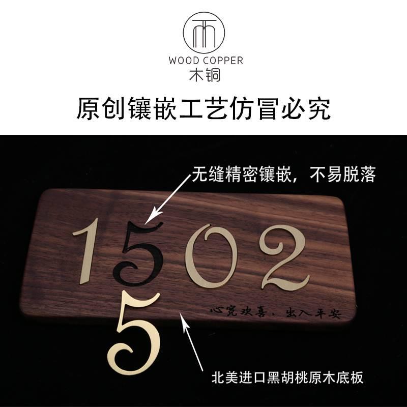 Metal inlaid solid wood combination doorplate identification nameplate Nordic home Japan B & B classroom custom Studio Hotel cre  - buy with discount