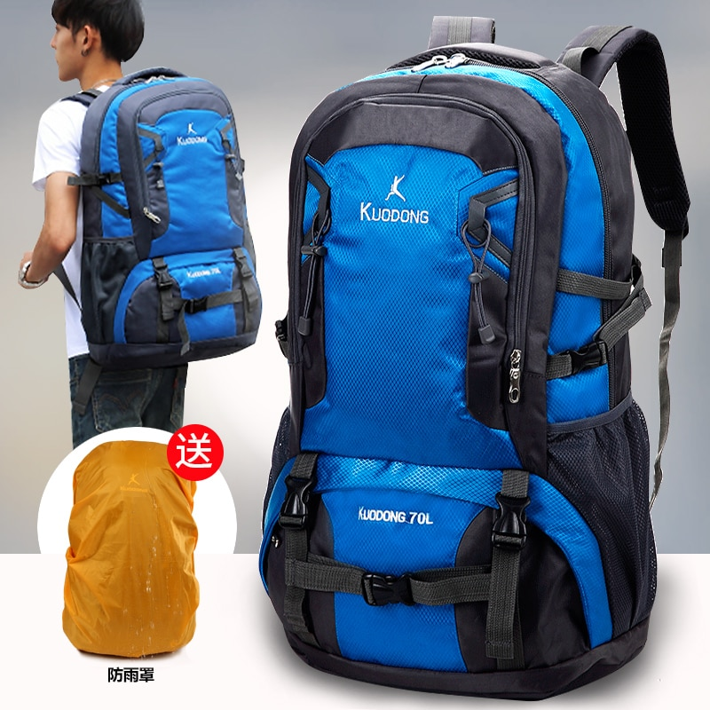 Mountaineering hiking backpack men's backpacks women's large capacity outdoor travel business trip luggage bag
