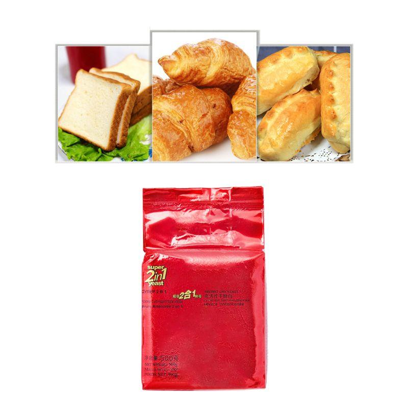 500 г, высокая толерантность к глюкозе, мгновенные сухие дрожжи, высокоактивный порошок для приготовления хлеба, торта, приготовления выпечк...