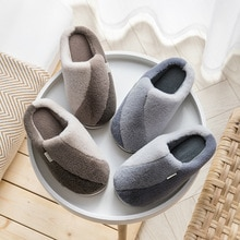 Men's Color-blocking Flat-bottomed Cotton Slippers Warm Plush Slippers Male Indoor Non-slip Househol
