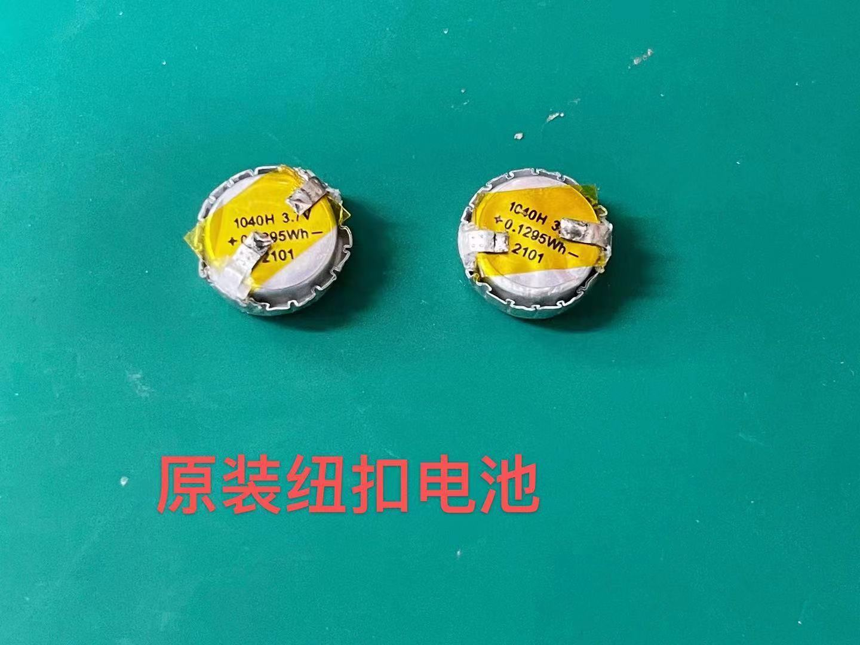 VIP TWS Hui Lian TWS106-A6 ANC (FB + FF) 45dB ,by circle buckle battery enlarge