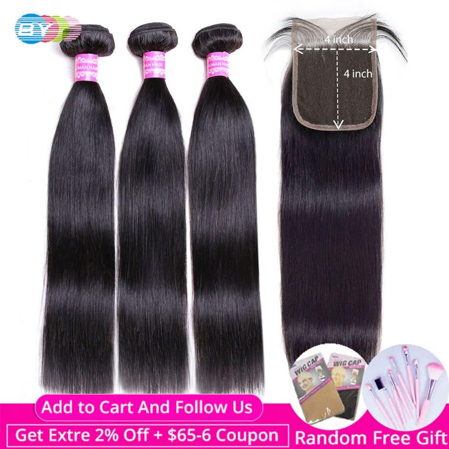 Malaio 3 pacotes com fecho de cabelo em linha reta pacotes com fecho cor natural remy feixes de cabelo humano com fecho pelo cabelo