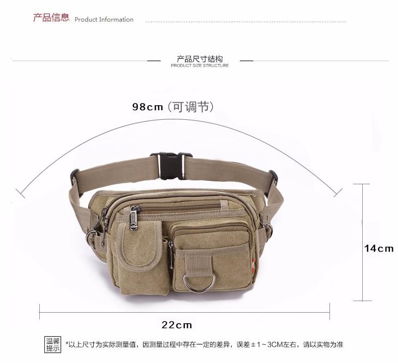 2020 New Polyester  Solid  Men's Zipper  Tactic Waist Bag  Bum Bag Pouch  Belt Waist Packs Travel Tool Waist Bag