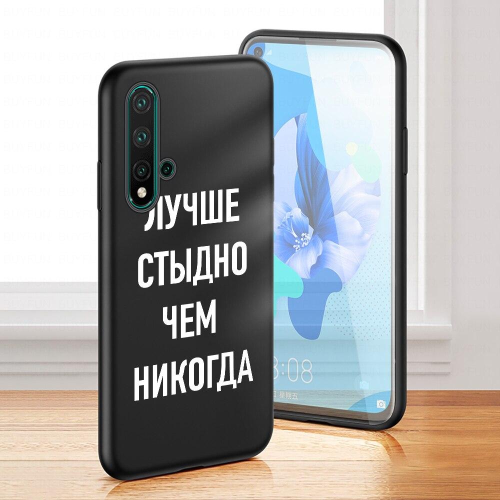 Texto russo diy pintado bling telefone estojo para huawei honra 8x 9 9x chine 9x pro 9 lite 10 lite 20 20 pro v10 lite capa