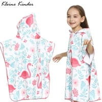 children flamingo hooded cloak kids swimsuit quick dry bath robes boys girls towel poncho surf swimming bathing fitness towels