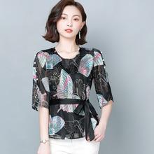 Womens tops 2020 summer new chiffon shirt short-sleeved lace-up slimming printed covering belly small shirt
