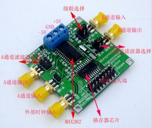MAX262 Módulo de filtro activo filtro programable Qualcomm alto paso bajo Bandpass Factor de calidad programable f. Amplificador
