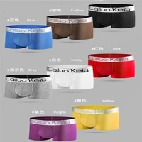 2021 new mens stretch modal multicolor boxer shorts mens underwear breathable lingerie men personality boxer tangas