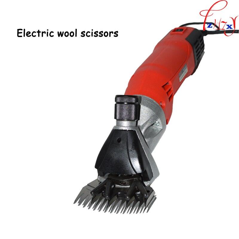 مقصات صوف كهربائية للحيوانات الأليفة ، 220 فولت ، 680 وات ، صندوق بلاستيكي ، أفضل أداة للعناية بالحيوانات الأليفة