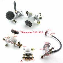 Go Kart Buggy 1 in 3 Brake Master Cylinder Hydraulic Pump Rear Foot Brake  for 90 110 125 150 200 250CC