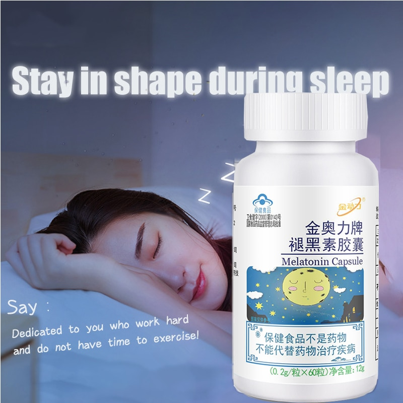Melatonin Weight Loss Product Fruit Diet Sleeping Pill Chia Seed Burn Fat Decreased Appetite Night S