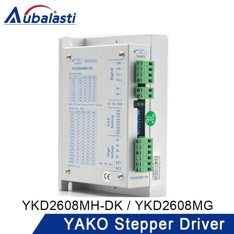 ياقو 2 المرحلة محرك متدرج سائق YKD2608MH-DK YKD2608MH-A1 YKD2608MG YKD2608MG-A1 مباراة NEMA23 NEMA34