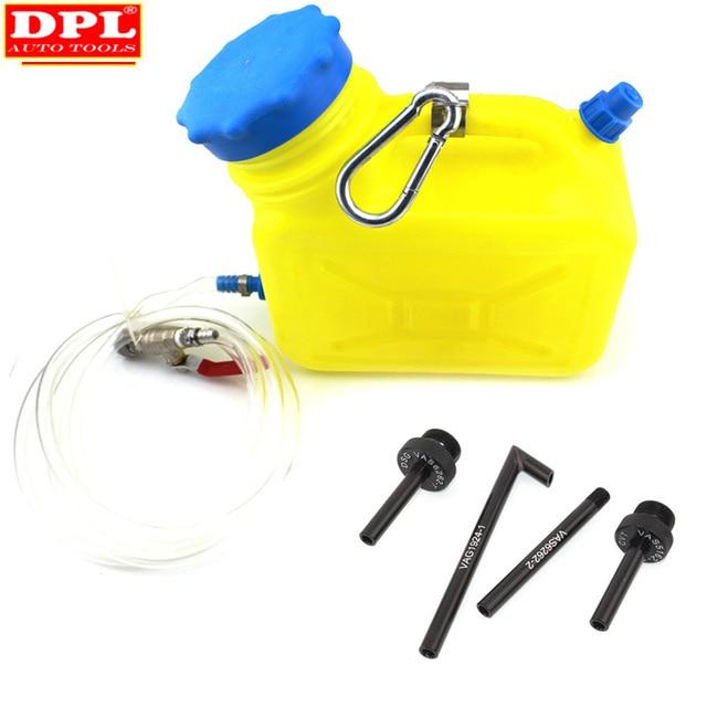 Авто CVT/DSG трансмиссионный инструмент для заправки масла 4 шт. DSG CVT адаптер для розлива масла для VW AUDI