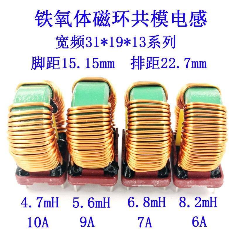 Bobina de Indutância de Enrolamento de Modo Filtro de Linha Comum 8. Anel Magnético 2mh 31*19*13 Entrante 8113-rc 4.7 – 5 6.8
