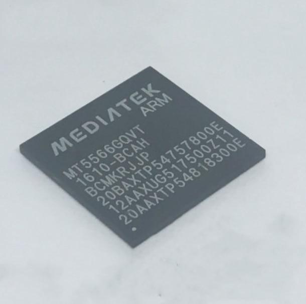 Xinyuan MT5566GQVT-BCAH MT5566GQVT MT5560SUHT-BCAH MT5560SUHT MT5560 MT5561PUDT-BCAH MT5561ABGT-BCAH MT5566CQVT-BCAH MT5561GUHT