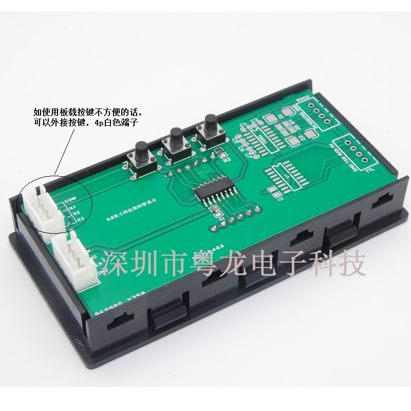 Four-digit 0.8-inch digital display module with cable, built-in meter shell, three buttons tm1650