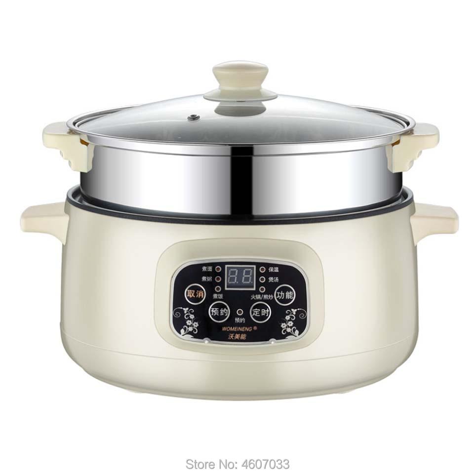 220 В многофункциональная электрическая плита, сковорода с подогревом, электрическая кухонная утварь, машина, горячий горшок, лапша, яйца, су...