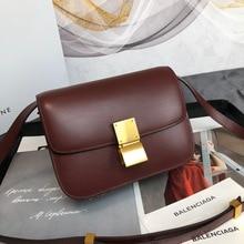 France 2021 new mirror super luxury imported cowhide BOX tofu bag female small square bag stewardess