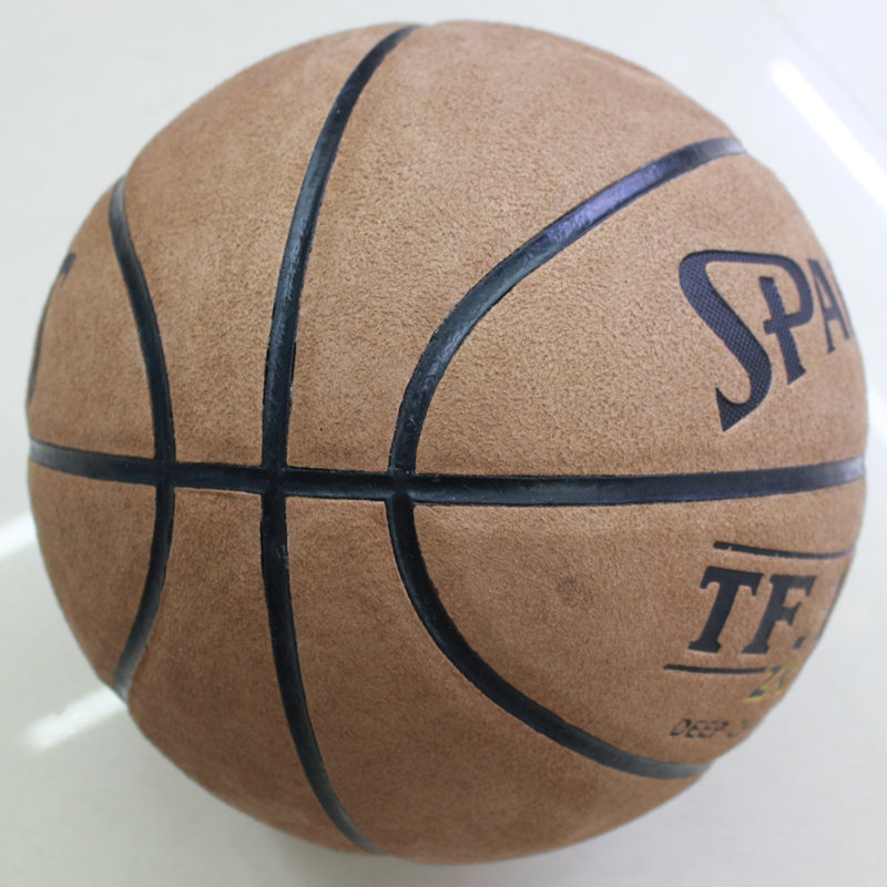 hairy maclary scattercat Hairy cowhide Microfiber basketball Outdoor Indoor Size 7 PU Leather Basketball Ball Training Basket Ball sports enuipment ball