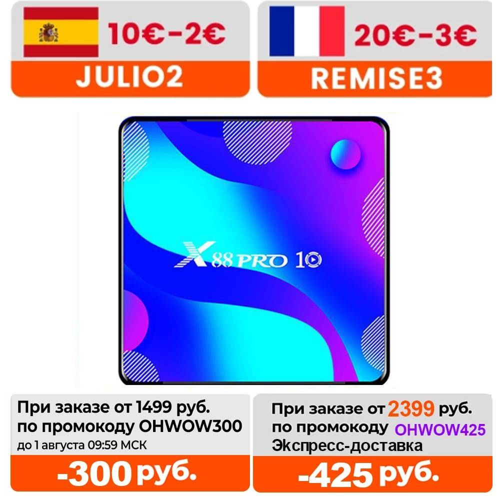 Vontar Android 10.0 Smart TV Box RK3318 Android 10 TVBOX Media Player Max 4GB RAM 128GB ROM Google Youtube 4K Set Top Box 2G16G