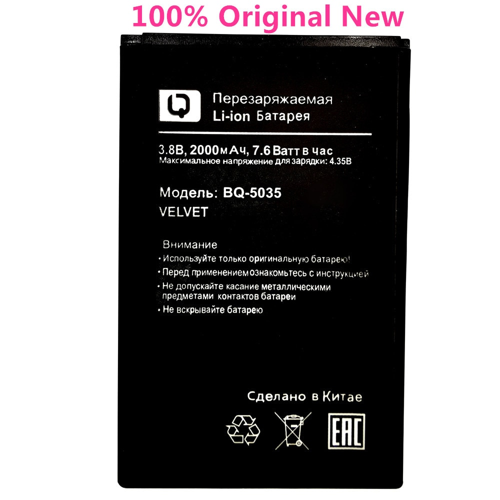New 2000mAh BQ 5035 Replacement Battery For BQ BQS-5035 / BQ-5035 Velvet Baterij Batterie Mobile Phone Batteries недорого