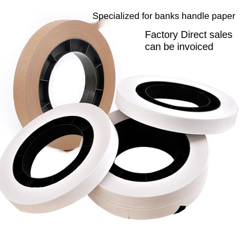 حزام ربط الأوراق النقدية من نوع القرص ، جهاز للاستخدام الآلي ، بنك خاص