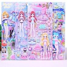 Lovely Princess Dress Up Stickers Baby Girls 3D Cartoon Dressup Sticker for Laptop Book Kawaii Child